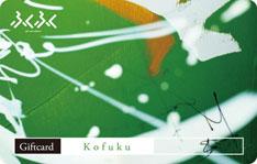 kofuku_card1.jpg
