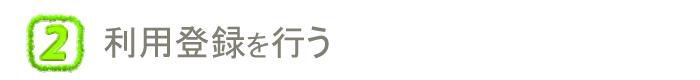 midashi06.jpg